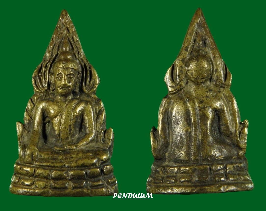 พระเครื่อง  พระพุทธชินราช วัดสุทัศ อินโดจีน ปี๒๔๘๕