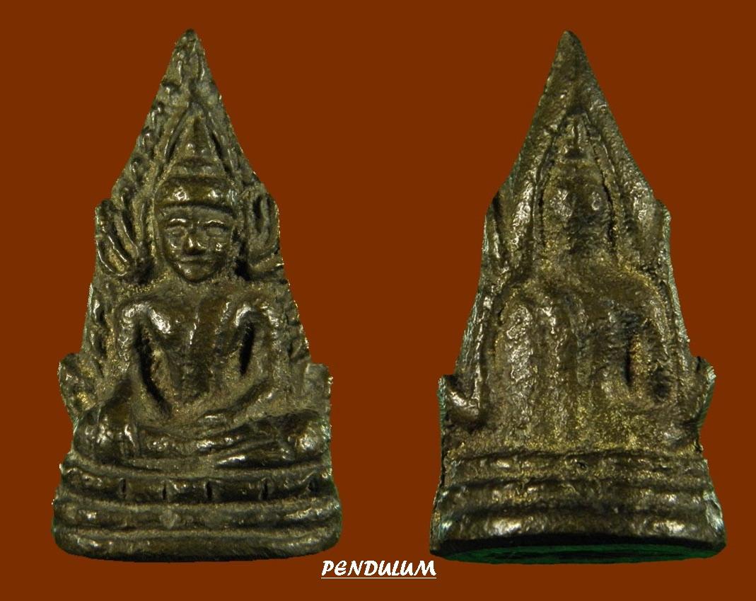 พระเครื่อง        พระพุทธชินราช วัดสุทัศ อินโดจีน ปี๒๔๘๕ พิมพ์ต้อ
