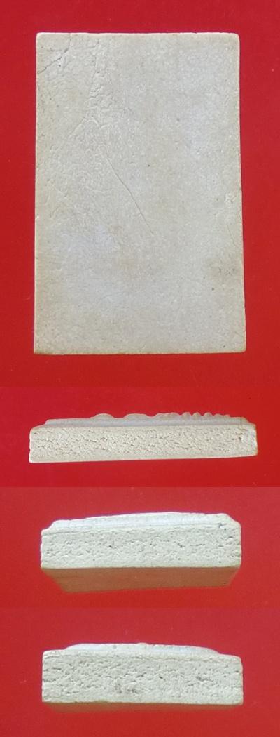 พระเครื่อง  สมเด็จหลวงพ่อกวย ชุตินธโร เนื้อผงน้ำมัน พิมพ์ปรกโพธิ์ย้อย ฐานร่อง ปี 2512