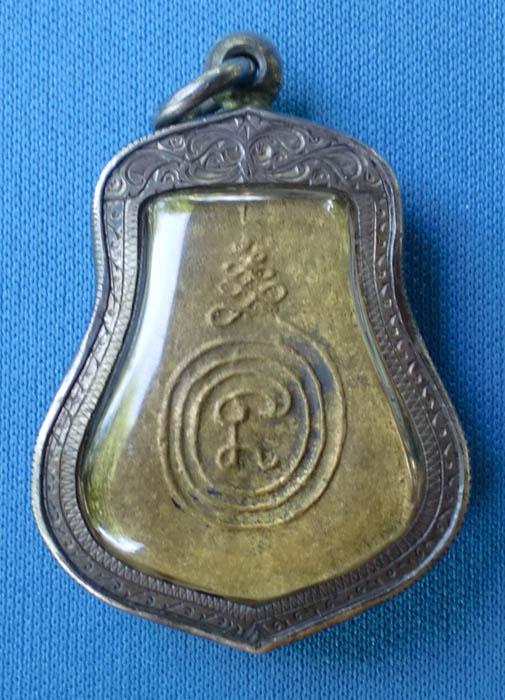 พระเครื่อง    เหรียญหล่อคอน้ำเต้ารุ่นแรก หลวงพ่อน้อย วัดธรรมศาลา จ.นครปฐม