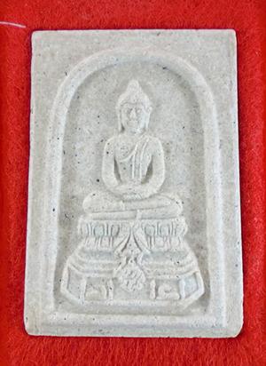 amulet   Amulet of Pramontien Membership in Thailand