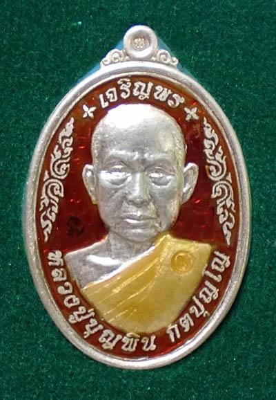 พระเครื่อง  เหรียญเจริญพร เนื้อเงินลงยา หลวงปู่บุญพิน กตปุญฺโญ วัดผาเทพนิมิต จ.สกลนคร